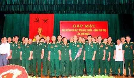 Chương trình văn nghệ chào mừng lễ ra mắt do Đội Văn nghệ xung kích Bộ CHQS tỉnh Phú Thọ biểu diễn.